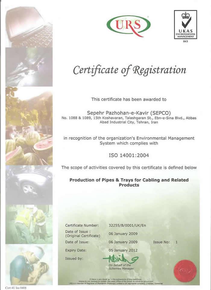 certificates (3)