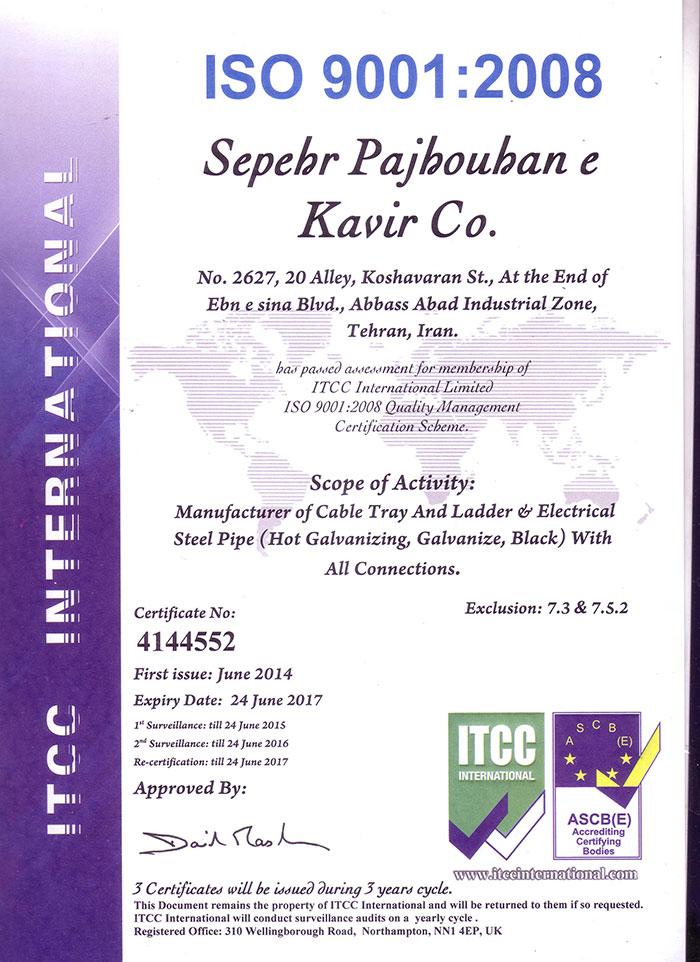 certificates-95-1