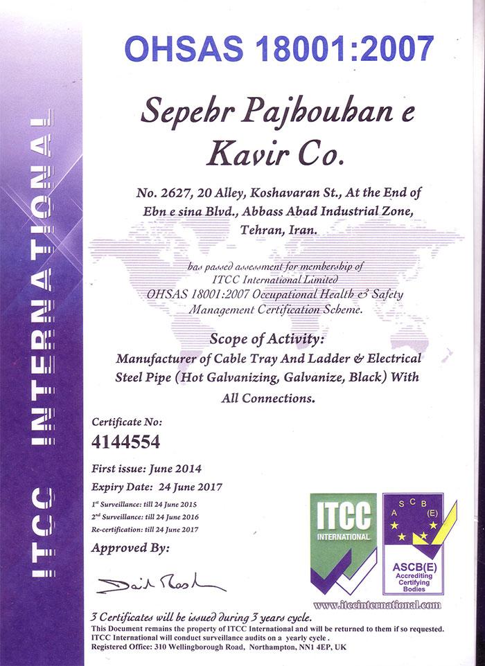 certificates-95-2